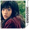 OMIGOSH! - PNG, 100x100 pixels, 23 KB