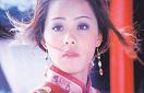 Liu Ju-Shih - PNG, 132x85 pixels, 30 KB