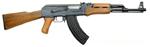 AK47 - JPEG, 150x47 pixels, 11.5 KB