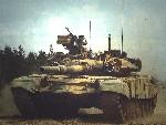 T-90 - JPEG, 150x113 pixels, 7.8 KB