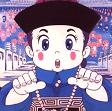 Vampiro chino - PNG, 112x111 pixels, 30.4 KB