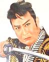 Hatamoto - PNG, 98x123 pixels, 26.1 KB