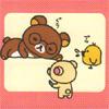 Despierta, dormilón!!! XD - PNG, 100x100 pixels, 21.3 KB