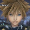 Sora Avatar 2 - JPEG, 122x122 pixels, 22 KB