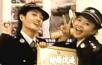 Polis taiwanesas - PNG, 145x93 pixels, 30.6 KB